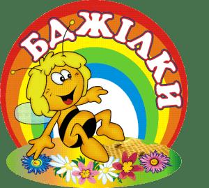 Лого Бджілки